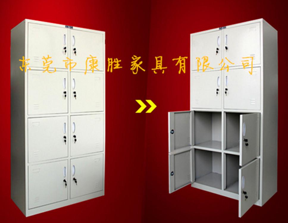 东莞铁柜厂家批发-八门储物柜-铁皮带锁储物柜