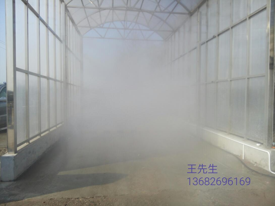 供应广东混凝土搅拌站喷雾除尘装置