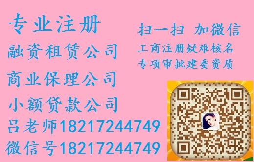 上海北京公司注销工商企业注册