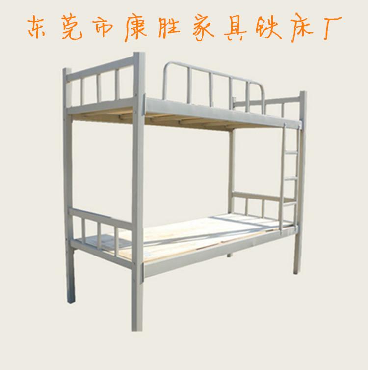 双层学生床【康胜家具】上下铺双层床-宿舍铁床