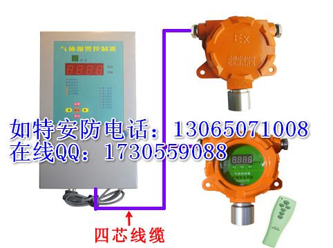 二氧化氮NO2報警器 在線式有毒氣體探測裝置