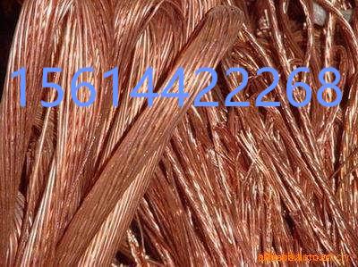 忻州电力电缆回收15614422268忻州回收电缆