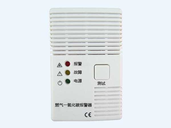 出口型家用燃气报警器