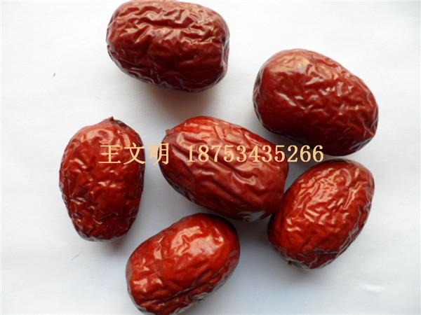 厂家批发若羌灰枣价格多少钱一斤