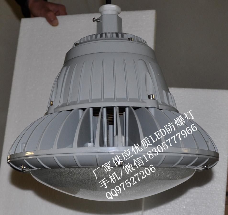 70w节能型防爆LED应急灯,60w防爆吊杆灯