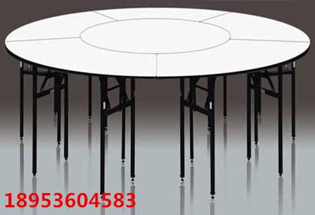 专业供应酒店家具 折叠餐桌,宴会圆桌 包房婚宴大圆桌 厂家直销