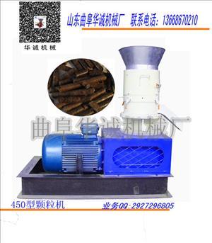 安徽秸秆颗粒机 木屑颗粒机多少钱