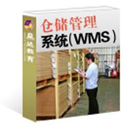 仓储管理系统(WMS)仿真软件益达教育