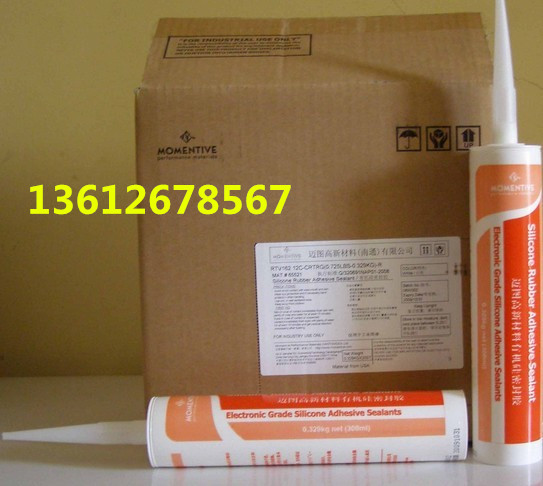 回收YG6260、回收RTV162