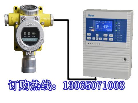 山东溴气报警器厂家 有毒气体溴气浓度探测仪