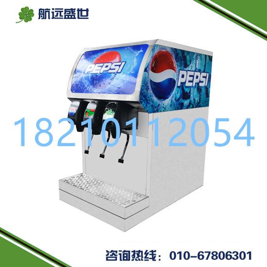 3頭百事可樂現調機|百事三閥可樂現調機|自助碳酸飲料機器