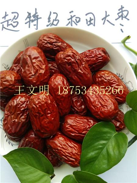 山东哪里有批发供应新疆红枣厂家