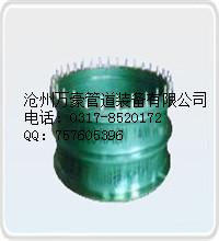 碳钢锥管专业生产厂家