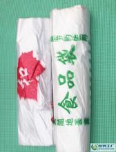 求购上海闵行区塑料食品袋回收二手塑料袋商家