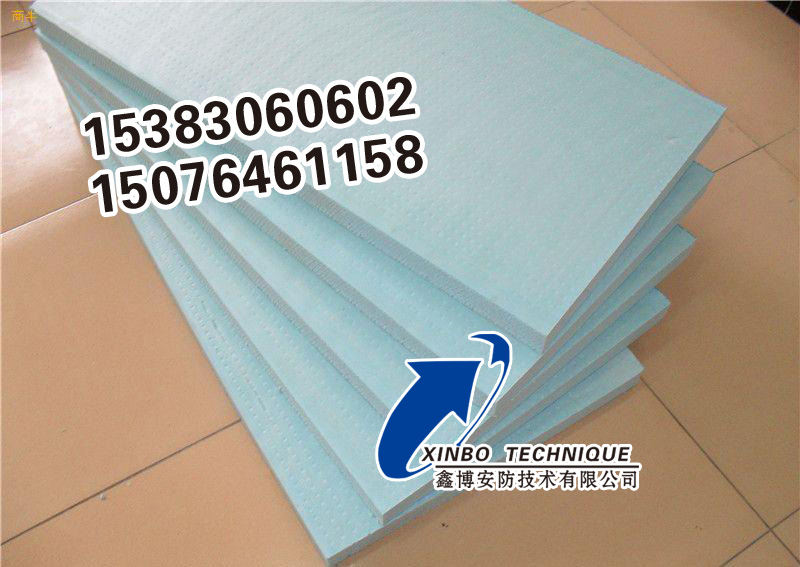 直销挤塑板/b1挤塑板厂家/鑫博挤塑板价格