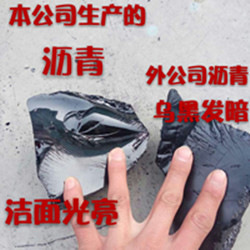 新鄭市10號防水防腐建筑瀝青價格會上漲嗎?