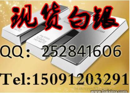 新疆福达大宗商品交易中心