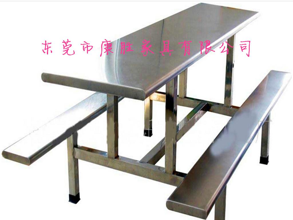 厂家直销不锈钢餐桌-饭堂餐桌椅-珠海餐桌椅
