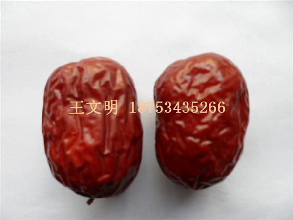 厂家大量批发销售新疆若羌红枣