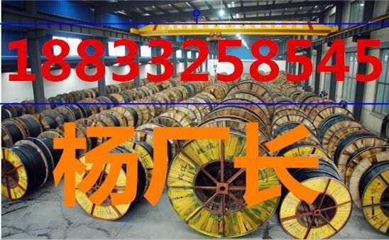榆林电缆回收18833258545榆林高价大量回收电缆