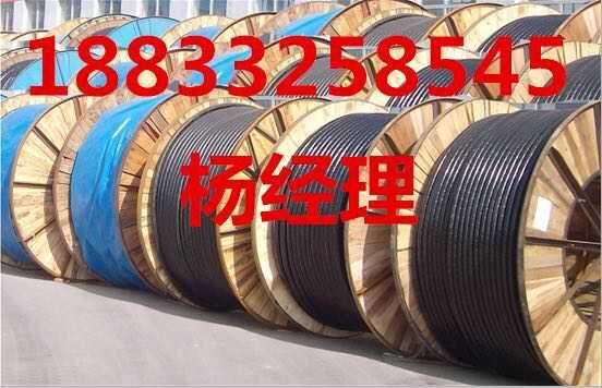 商洛电缆回收18833258545商洛高价大量回收电缆
