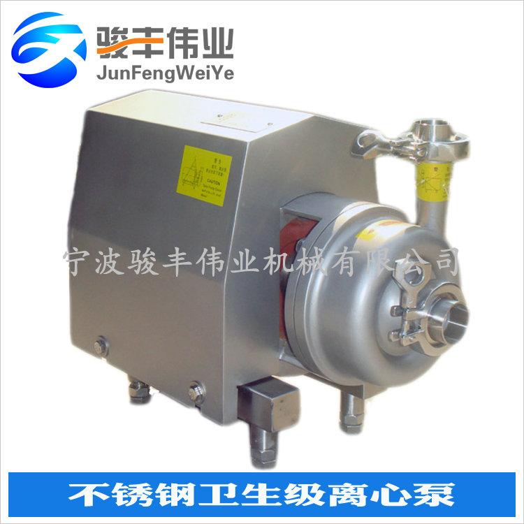不銹鋼衛生級耐腐蝕單級單吸敞開式離心泵