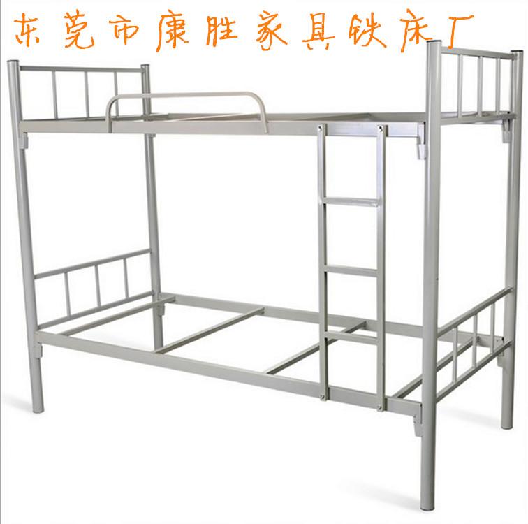 厂价直销双人上下床-批发双人上下床-双人上下床价格