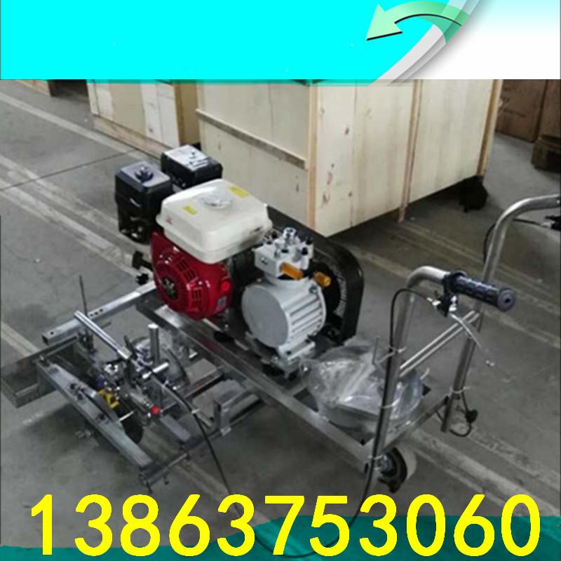 汽油道路標線機塑膠跑道手推式劃線機 冷噴劃線機熱銷商品