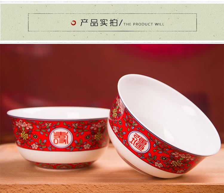 供应景德镇寿碗定做 加印寿星照片陶瓷寿碗定做
