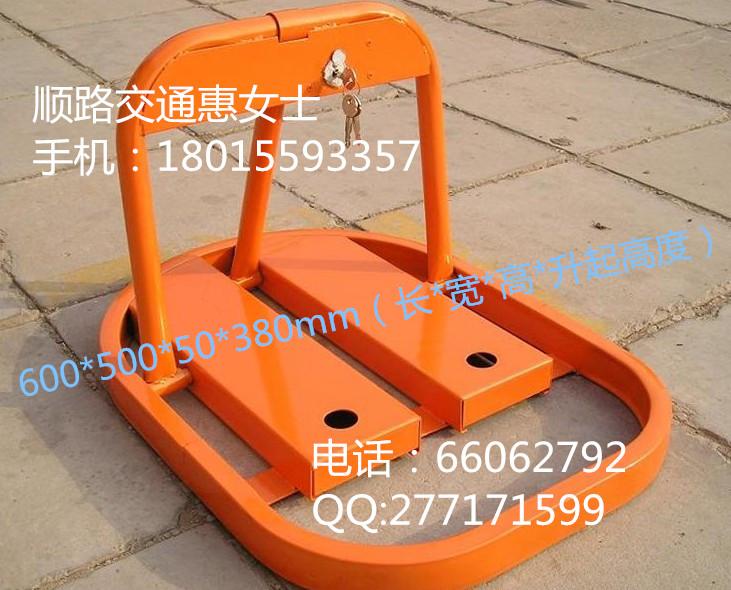 南京顺路交通专业生产地锁厂家 600X500X50mmO型手动车位锁图片出厂价直销中