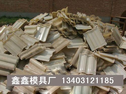 回收多种废塑料模具