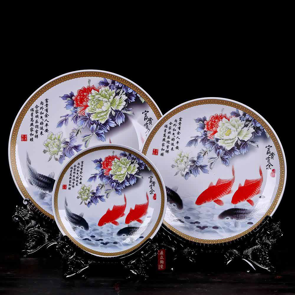 陶瓷盘摆件 商务礼品瓷盘摆件