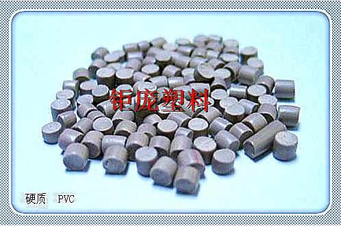 PVC透明粒子PVC透明胶粒,PVC透明粒子PVC透明胶粒广州