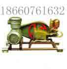 阻化泵,礦用阻化泵,WJ-24-2阻化泵,阻化劑噴射泵