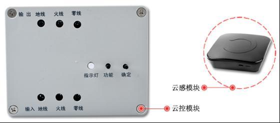 春泉云遥控器空调智能遥控开关手机远程遥控温度开关
