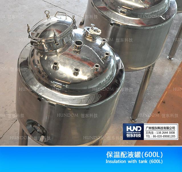 电动搅拌机 化工搅拌机 磁力搅拌机 不锈?#22336;?#24212;罐 配液罐