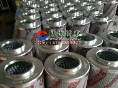 HYDAC贺德克滤芯0660D020BN4HC