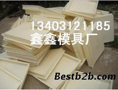 回收废旧塑料模具 鑫鑫模具厂