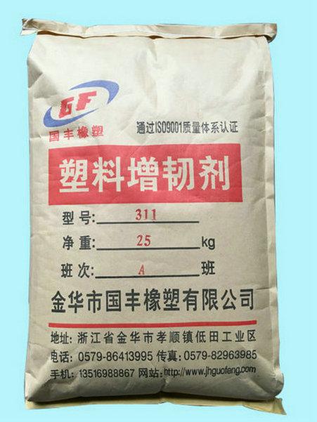 供應塑料增韌劑 PS增韌劑 ABS增韌劑 PP增韌劑