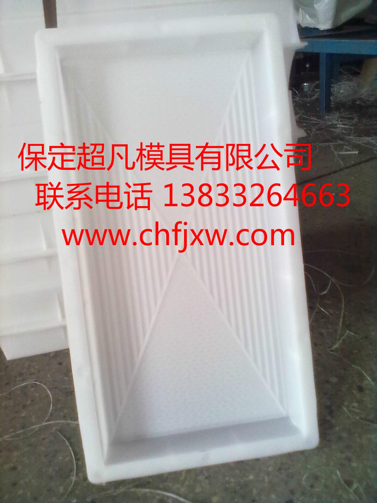 超凡模具 供应优质优惠高铁专用盖板模具