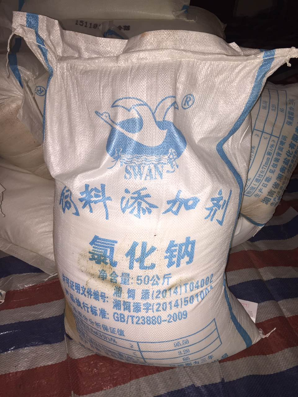 广西柳州饲料添加剂氯化钠
