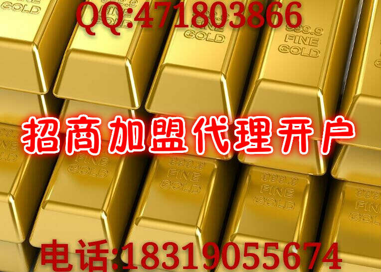 杭州叁点零交易所贵金属投资平台官方指定