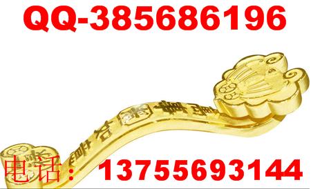 银楼大宗招贵金属会员代理QQ-385686196