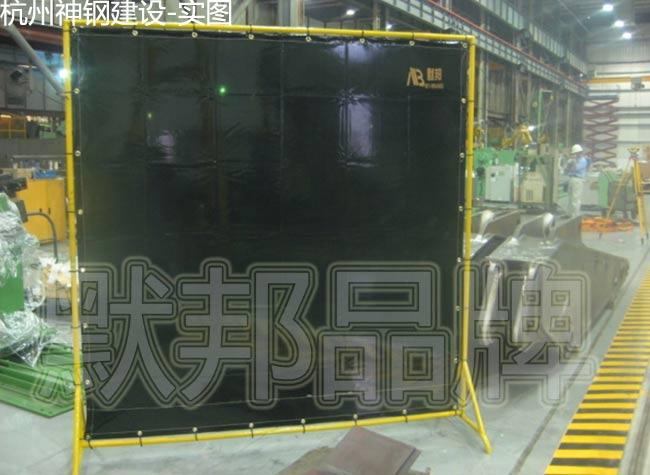 定制默邦品牌防弧光PVC板,打磨防护屏风