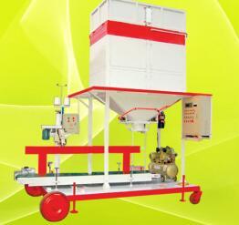 移动式定量包装秤/移动房式定量包装称现货供应
