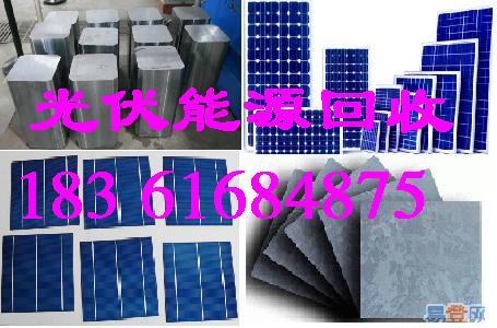 抛光硅片回收公司1836168 4875