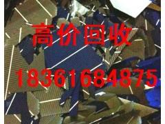 回收硅片咨询1836168 4875