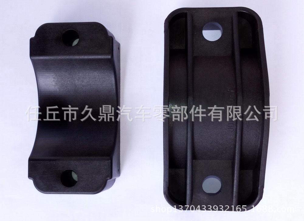 久鼎汽配厂家直销供应绝电线电缆固定夹