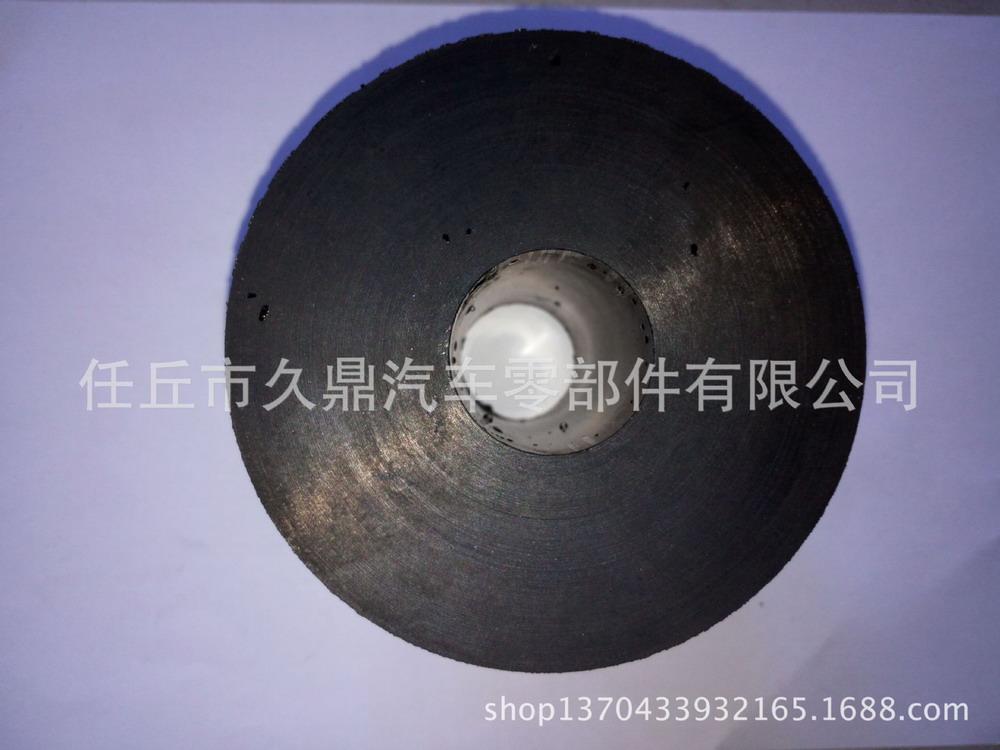 久鼎汽配厂家直销供应橡胶绝缘减震垫