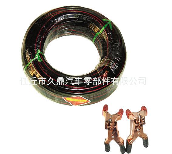 久鼎汽配厂家直销供应汽车电瓶线